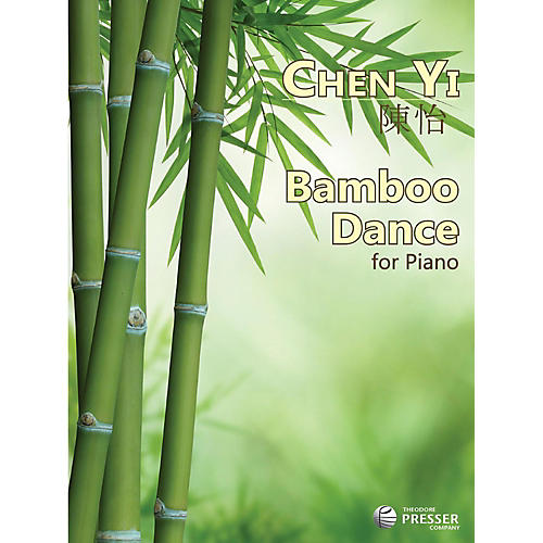 Carl Fischer Bamboo Dance - Piano