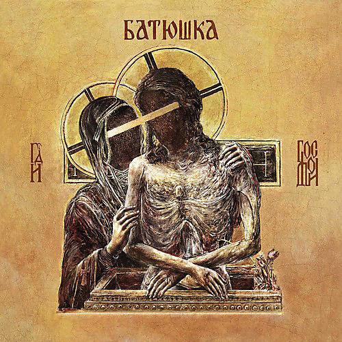 Alliance Batushka - Hospodi