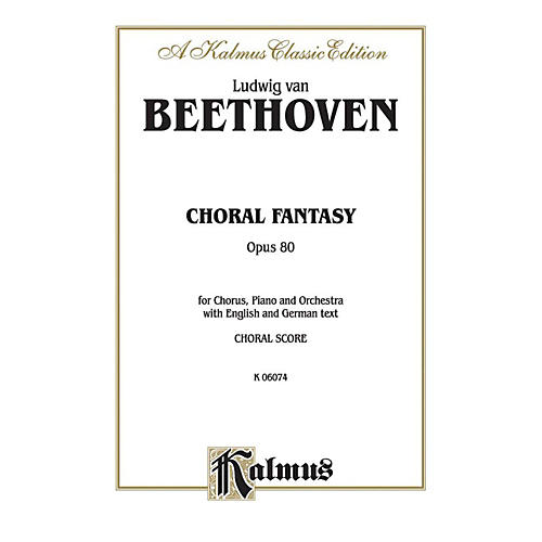 Alfred Beethoven Choral Fantasy Op. 80 SATB with SSATTB Soli Choir