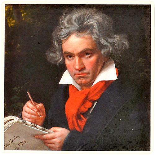 AIM Beethoven Stone Coaster
