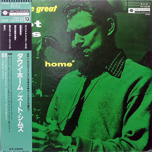 Alliance Bob Brookmeyer - Down Home [180 Gram Vinyl]