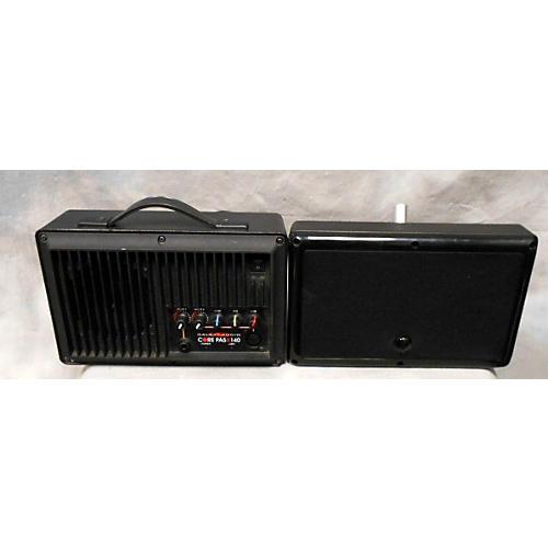 Galaxy Audio CORE PA5X140 SET Powered Monitor