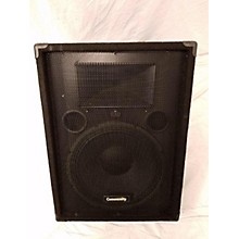 Community Sound CSX25-S2 Unpowered Speaker