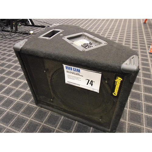 Community Sound CSX28-S2 Unpowered Speaker