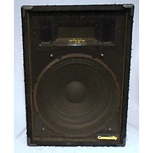 COMMUNITY CSX35-s2 Unpowered Speaker
