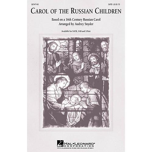 Hal Leonard Carol of the Russian Children 2-Part Arranged by Audrey Snyder
