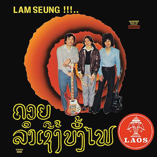 Alliance Chansons Laotiennes