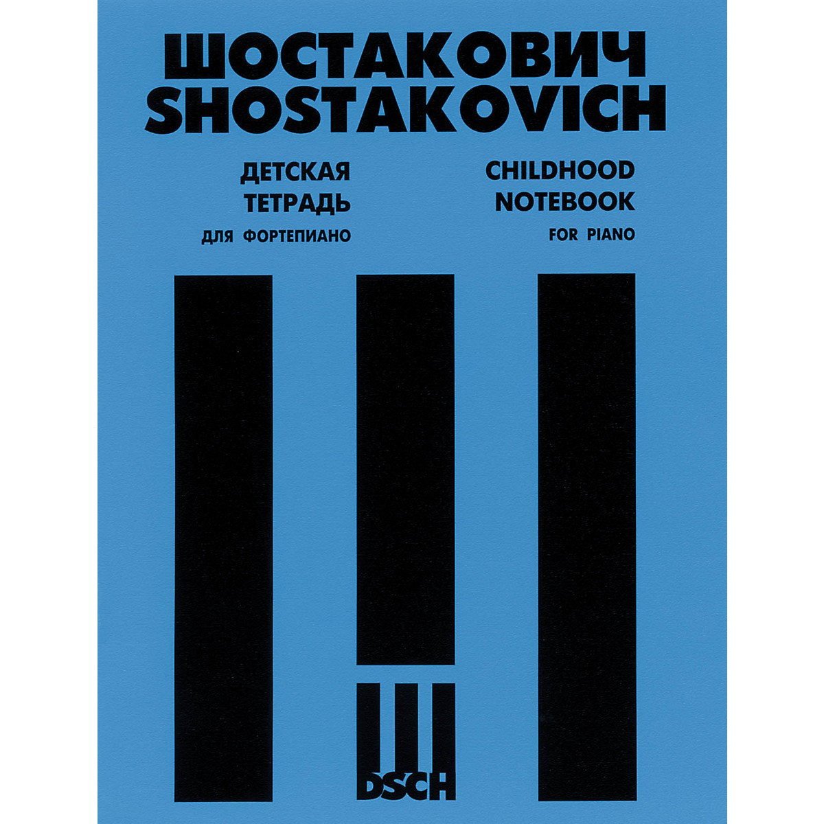 DSCH Childhood Notebook DSCH Series Composed by Dmitri Shostakovich Edited by Manashir Iakubov