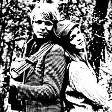 Chuck & Mary Perrin - Chuck & Mary Perrin Album: Brother & Sister