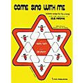 Tara Publications Come Sing with Me - Hebrew Songs for the Young Book thumbnail