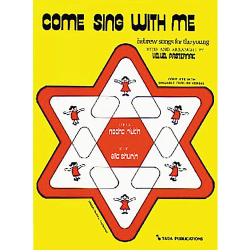 Tara Publications Come Sing with Me - Hebrew Songs for the Young Book