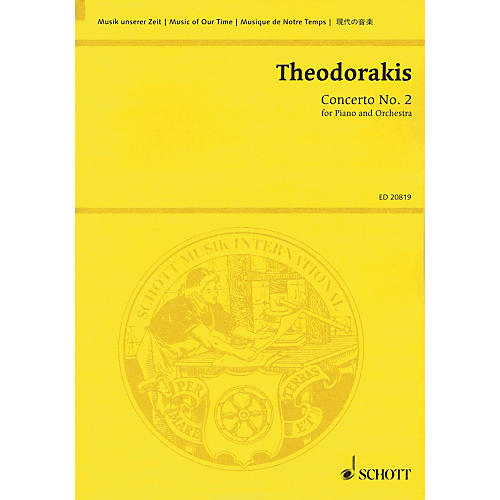 Schott Concerto No. 2 Study Score Series Softcover Composed by Mikis Theodorakis