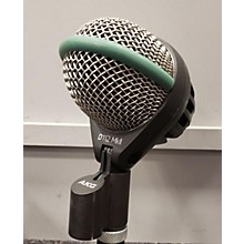 AKG D112 MKII Drum Microphone