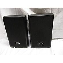 DYNACORD D8 Unpowered Speaker