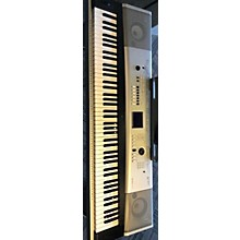 Yamaha DGX530 Stage Piano
