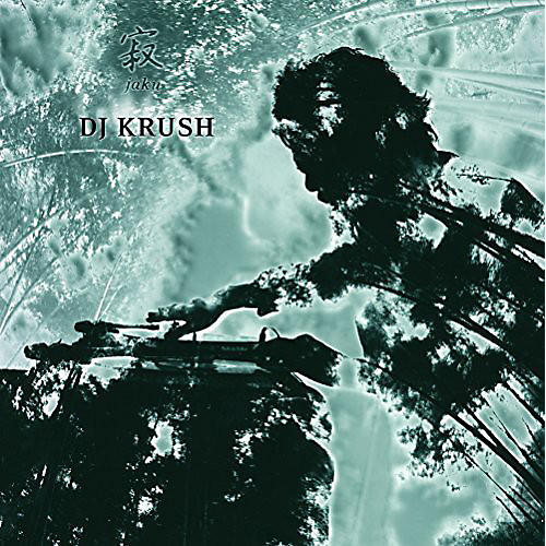 Alliance DJ Krush - Jaku