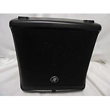 Mackie DLM8 Powered Speaker