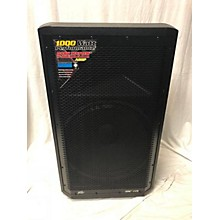 Peavey DM115SPK Powered Speaker