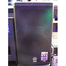 Yamaha DSR115 Powered Speaker