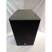 Used Yamaha PA Speakers | Guitar Center