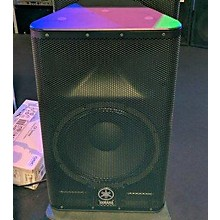 Yamaha DXR12 12in Powered Speaker