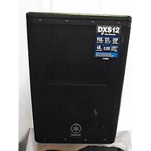 Yamaha DXS12 Powered Subwoofer