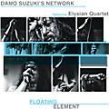 Alliance Damo Suzuki Network - Floating Element thumbnail
