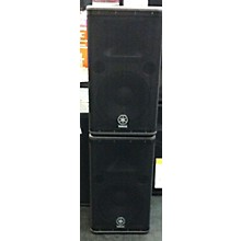 Yamaha Dsr112 (pair) Powered Speaker