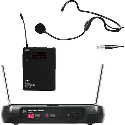 Galaxy Audio ECM Headset Wireless System