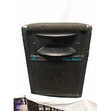 Yorkville ELITE M160 Unpowered Speaker