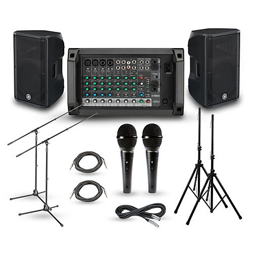 Yamaha EMX2 with CBR PA Package