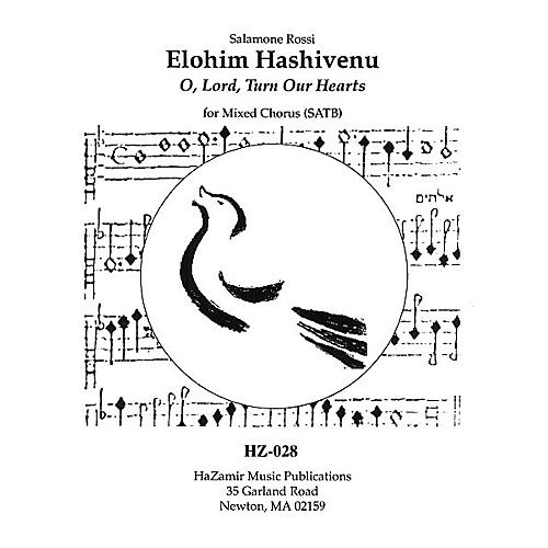 Transcontinental Music Elohim Hashiveinu (O Lord, Turn Our Hearts) SATB a cappella arranged by Joshua Jacobson