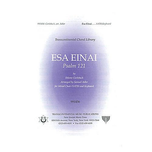 Transcontinental Music Esa Einai (Psalm 121) SATB arranged by Samuel Adler