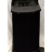 Bose F1 812 Subwoofer Powered Speaker