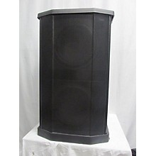 Bose F1 SUBWOOFER Powered Subwoofer
