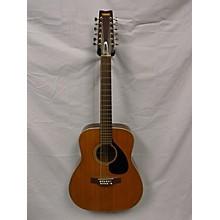 Yamaha FG-230 12 String Acoustic Guitar
