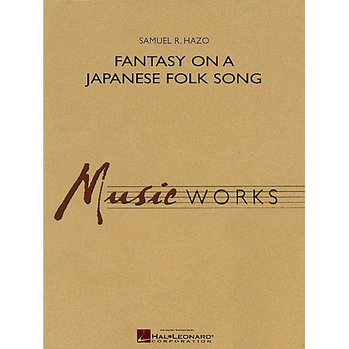 Hal Leonard Fantasy on a Japanese Folk Song Concert Band Level 4-5 Composed by Samuel R. Hazo