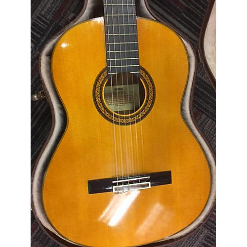 Yamaha G231ii Classical Acoustic Guitar