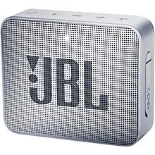 Portable Consumer Speakers | Guitar Center