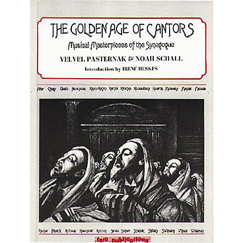 Tara Publications Golden Age Of Cantors Book with CD
