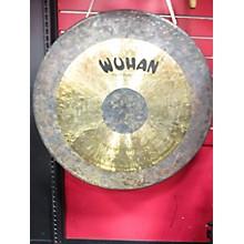 Wuhan Gong Gong
