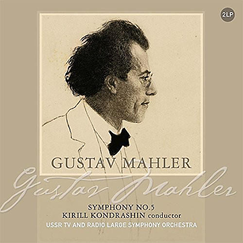 Alliance Gustav Mahler: Symphony No. 5