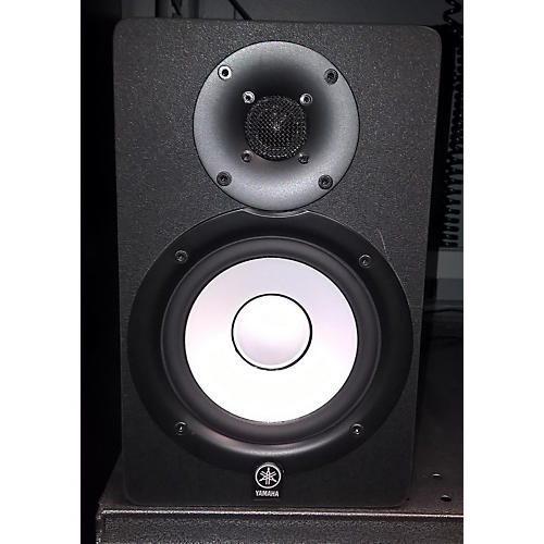 Yamaha HS-50M Powered Monitor