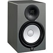 HS5 G Powered Studio Monitor Slate Grey