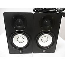 Yamaha HS5 Pair Powered Monitor