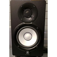 Yamaha HS5 Powered Monitor