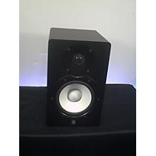 Yamaha HS7 Powered Monitor