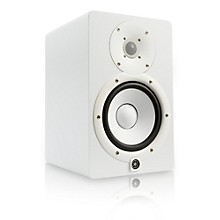 Yamaha HS7 W Powered Studio Monitor