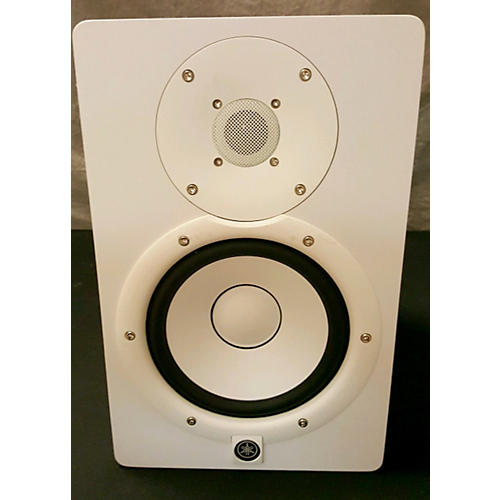 Yamaha HS7 WHT Powered Monitor
