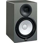 HS8 Powered Studio Monitor Slate Grey